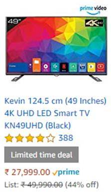 KEVIN 49 INCH