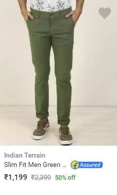 indian terrain trouser