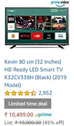 kEVIN 42 INCH